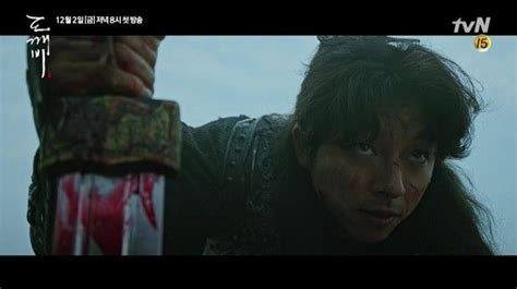 Highlight 2: Guardian: The Lonely and Great God - Trailers