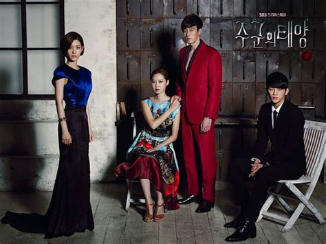 The Master's Sun [Photo's and Poster]